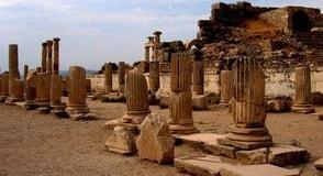 Ephesus Tours Kusadasi