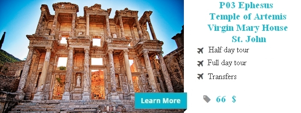 P03 Ephesus