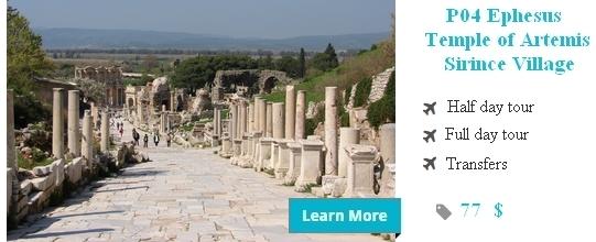 P04 Ephesus