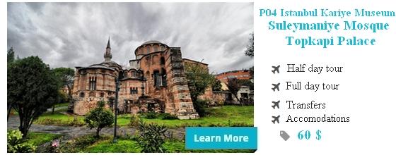 P04 Istanbul Kariye Museum + Suleymaniye Mosque + Topkapi Palace